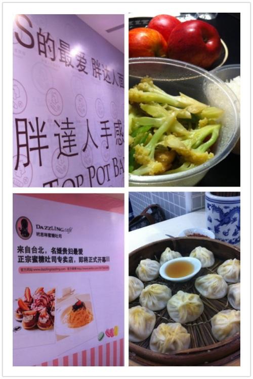Shanghai Food Court